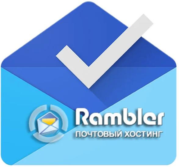 Сервис электронной почты Рамблер